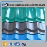 Wave PPGI Steel Sheet