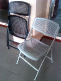 Folding Chairs Wholesale/Wedding Throne Chairs