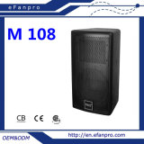 Buildings Type (M108 TACT) 8 Inch Professional Audio Conference Room Speaker System