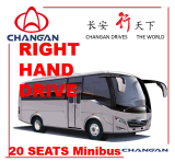 20 Seats City Bus Luxury City Bus County Bus Passenger Bus