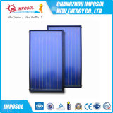 Split Blue Coating Flat Plate Solar Thermal Panel Collector