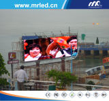P25 Full Color Outdoor LED Display Module