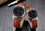 Yxl-709 Fashion Women Men Watches Wrist Watch Couples Casual New Classic Watches