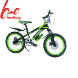 Kids Mountain Bike Boys Mountain Bike with Large Wheels