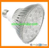 E27 3W/5W/7W SMD MR16 LED Lamp LED Spotlight