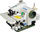 Br-500 Domestic Blind Stitch Machine (britex)