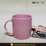 High Quality Porcelain Dream Cup Ceramic Coffee Mug