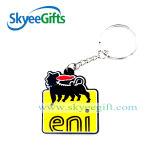New design Soft PVC Keychain with Custom Logo