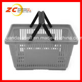 New Plastic Double Handles Small Supermaket Shopping Hand Basket Manufacture