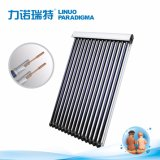 High Efficiency Vacuum Tube Heat Pipe Solar Collector