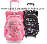 Children Double Shoulder Student School Wheeled Trolley Bag Backpack (CY3546)