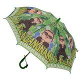 Gangnam Style Printing Kid Umbrella (JS-025)