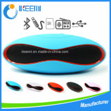 Multi-Function Rugby Style Bluetooth Speaker for Smart Phone