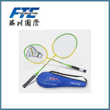 Customized Logo Promotion Quality Cheap Badminton Racket