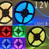 12V/24V 5050 SMD Strip LED Light LED