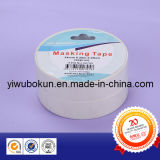 Masking Tape From China Manufacturer in 2015