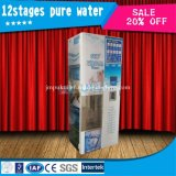 GSM Remoted Water Vending Machine (A-130)