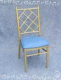 Metal Frame Chiavari Garden Chair (YC-A27-03)