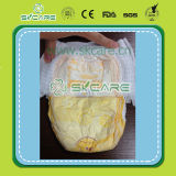 Sk Care Baby Pampering/Baby Diapers/Training Pant by China