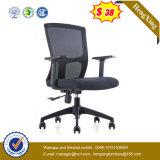 Modern Executive Office Furniture Ergonomic Fabric Mesh Office Chair (HX-YY062)