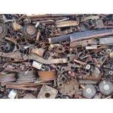 Hms 1/2 Heavy Steel Metal Scrap and Lite Steel Scrap for Sell