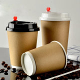 Disposable Double Wall Kraft Paper Cup for Water Tea Coffee