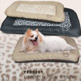 Luxury Leopard Design Fur Pet Bed (YF80260)