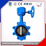 Lug Type Butterfly Valve with Gear Operator