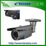 Shenzhen Ourdoor IR Infrared CCD CCTV Security Camera for Video Surveillance