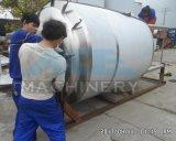 Mash Boiling Pot 50L (ACE-FJG-H5)