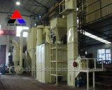 Micro Powder Mill, Hgm80 Grinding Mill, Powder Processing Machinery