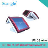 All in One POS Terminal System With Touch Monitor (SGT-665)