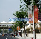 Polyester Street Flag/Outdoor Customized Flag