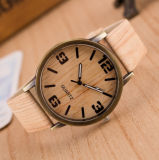 Alloy Wood Band Big Number Simple Fashion Watch