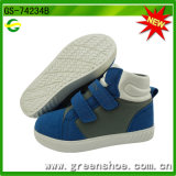 Popular Fashion Boy High Ankle Casual Shoes