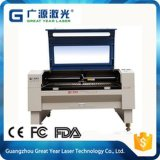 Lense for Packing Laser Cutting Machine Price Online Gy-1910d