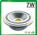 LED Downlight/ 7W LED Down Lamp/Down Light