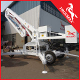 Mobile Concrete Placing Boom (HG15 series)