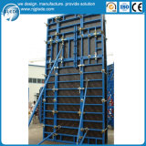 Modular Steel Frame Formwork System for Concrete