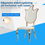 Hot Sell Luxury Rose Shape Stainless Steel Dining Chairs
