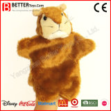 Stuffed Squirrel Plush Animal Soft Hand Puppet for Kids/Children