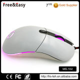12000 Dpi Colorful LED Light Optical Gaming Mouse