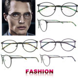 Wholesale Eyewear Round Glasseshigh Quality Eyeglasses Frame