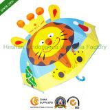 Cartoon Lion Children Kid Umbrella for Boys and Girls (KID-0019ZL)
