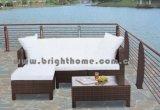 Outdoor Rattan Patio Garden Furniture (BL025)