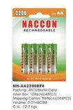 Naccon Ni-MH AA Rechargeable Battery of 2200mAh