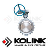 High Performance Butterfly Valve Carbon Steel/Stainless Steel