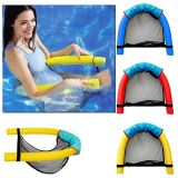 Floating Chair Swimming Pool Seats Pool Floating Bed Chair Noodle