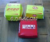 13cmx4cm Set of 6 Prefolded Boxes Burger Boxes (BB002)