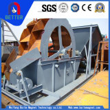 Baite Xs Type Reliable Structure/Strong Power Rotating Sand Washer, Sand Washing Machine for Mining Machine/Sand Plant with Low Price